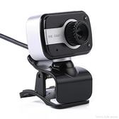 電腦USB攝像頭帶麥克風高清網絡攝像頭直播教學 全館新品85折
