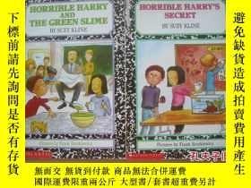 二手書博民逛書店Horrible罕見Harry's SecretY3637 Su