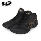 ASICS GELHOOP V11 男籃球鞋-2E(免運 寬楦 亞瑟士 籃球 高筒≡體院≡