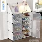 簡易鞋櫃家用門口經濟型防塵宿舍鞋架子多層窄小號收納神器大容量QM 依凡卡時尚