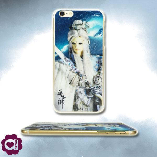 【亞古奇 X 霹靂】原無鄉 Apple iPhone 6 Plus/6s Plus 超薄透硬式手機殼 3D立體印刷觸感