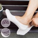 【NK-001】冰絲透氣防滑網眼隱形襪 淺口 船襪 (4色可選/38-42碼)