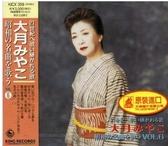 【停看聽音響唱片】【CD】大月みやこ:昭和の名曲を歌う (6)