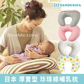 哺乳枕 喂奶枕 台灣總代理SANDESICA多功能護腰枕 寶寶學坐枕 孕婦枕 嬰兒枕【FA0003】