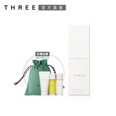 THREE 平衡淨白調理組