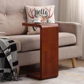 實木U型C型榻榻米置物架小戶型角幾創意床邊桌沙發邊幾客廳茶幾 童趣屋LX