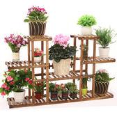 優惠兩天-實木質花架多層碳化落地花盆架多肉木制盆景架客廳陽台室內花架子BLNZ