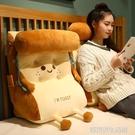 床頭靠背墊靠枕三角枕頭軟包床上抱枕女生睡覺護腰枕沙發腰墊靠墊