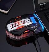 散熱器 筆記本抽風式智能側吸式電腦風扇15.6寸降溫底座排風扇 QG1751『優童屋』