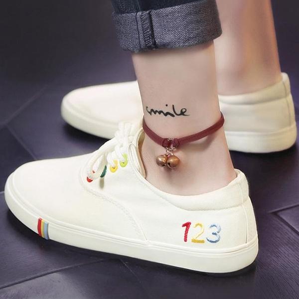 春季新款小白帆布鞋女百搭夏季學生布鞋韓版原宿ulzzang板鞋  雙十二全館免運