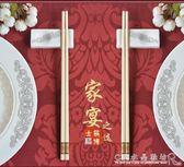 家用筷子耐高溫不髪霉10雙家庭裝象牙白仿合金骨瓷酒店用筷  CR水晶鞋坊