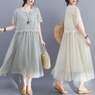 洋裝 中大尺碼 2021夏裝新款韓版寬鬆...