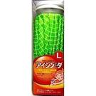 11吋多功能冰熱水袋 台灣製冰溫兩用敷袋...