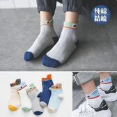 兒童襪子兒童襪子純棉秋冬新款中筒襪春秋學生襪1-3-5-7-9歲男童寶寶襪子走心小買賣
