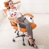 名鑚電腦椅家用網布職員辦公椅人體工學椅升降擱腳轉椅座椅老板椅igo『潮流世家』