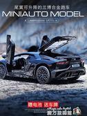 玩具車 蘭博LP770基尼汽車模型仿真合金車模跑車模型玩具車男孩賽車 魔方數碼館