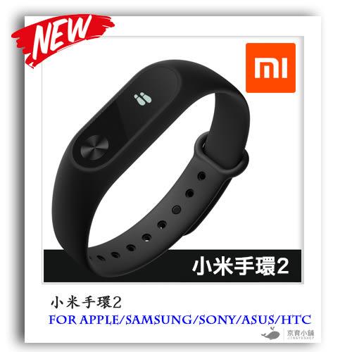 MI 小米手環2 二代 OLED顯示螢幕 心跳偵測 智慧手環 小米 精靈寶可夢 神奇寶貝 JY