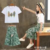 女童夏裝時髦套裝2019新款親子裝短袖兒童洋氣時尚韓版闊腿褲裙褲 好再來小屋