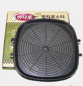 韓國烤盤韓式烤盤燒烤盤麥飯石不沾烤盤家用戶外商用烤肉盤「摩登大道」