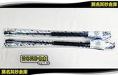 莫名其妙倉庫【2P104 5D行李箱頂桿】原廠 05-12 行李箱頂桿 撐桿 油壓桿 FOCUS MK2