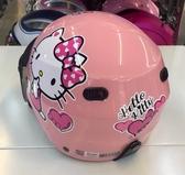 Hello Kitty安全帽,雪帽,K825,KT021/粉,附抗UV-PC安全鏡片