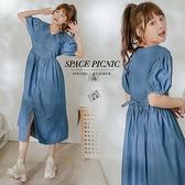 洋裝 Space Picnic|V領仿單寧排釦洋裝(現貨)【C21054017】