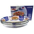 ★加購品★ SP-1513 法國樂美雅1.7L多功能料理盤 x2