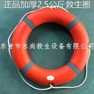 救生圈成人塑料游泳救生圈2.5KG加厚實心國標5556救生圈【快速出貨】