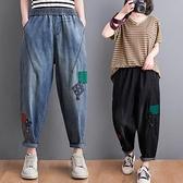 中大尺碼 2021夏季新款胖mm大碼女褲復古貼布印花盤扣牛仔哈倫褲鬆緊腰顯瘦