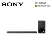 展示機出清! 限時優惠 SONY 2.1聲道 Sound Bar/聲霸 HT-X9000F 單件式喇叭 單件式環繞家庭劇院 HT-X9000