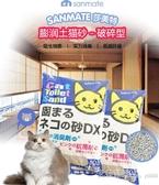 膨潤土貓砂10L除臭防臭香型kg公斤莎美特無塵超大袋20 艾莎
