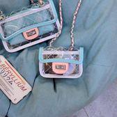 全館83折 迷你款透明果凍包可愛拼色仙女小香風菱格包單肩斜背錬條零錢卡包
