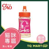 CIAO美麗高纖化毛粉【TQ MART】