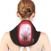 科愛自發熱護頸帶椎套保護頸椎熱敷保暖透氣家用電熱頸托脖套夏季HM 3c優購