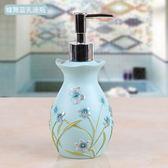 分裝乳液瓶浴室皂液器沐浴露瓶—聖誕交換禮物