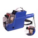 標籤機 打價機 標價機 手持式 10位數 雙排 打標機 MX-6600 附1組墨球 打標紙(34-925)