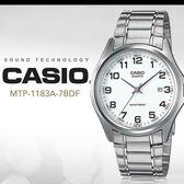 CASIO 簡約俐落 MTP-1183A-7BDF 指針錶 casio/生日禮物 MTP-1183A-7B 現貨 熱賣中!