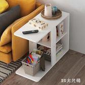 角幾邊幾現代簡約沙發邊柜客廳小茶幾臥室創意床頭桌可移動邊桌子 qf25195【MG大尺碼】
