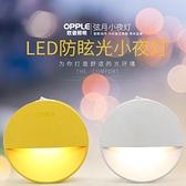小夜燈led插電光控感應夢幻迷你臥室節能睡眠嬰兒餵奶床頭燈【凱斯盾】
