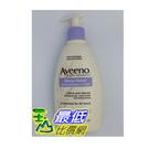 [美國進口] Aveeno 天然燕麥保濕24小時-薰衣草紓壓乳液 12oz(354ml)_tt08