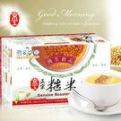 【京工】正宗糙米茶(10入)~400g/盒~純素食