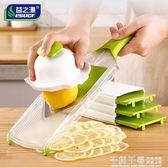 切片器 家用廚房土豆絲切絲器刨絲器擦絲器切菜機切檸檬水果  千與千尋