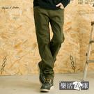 【7310】極簡百搭素面彈力休閒長褲(軍綠)● 樂活衣庫