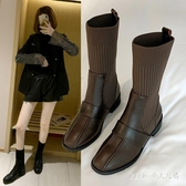 瘦瘦靴秋冬季襪鞋子女短靴秋款新款百搭馬丁靴女英倫風 JY15854【Pink中大尺碼】
