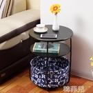 床頭櫃 小茶幾簡約迷你創意小戶型邊角幾現代客廳沙發邊櫃臥室床頭小圓桌 mks韓菲兒