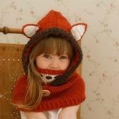 秋冬卡通帽子新款兒童帽子斗篷口罩狐貍毛線帽保暖護耳動物帽子  潮流小鋪