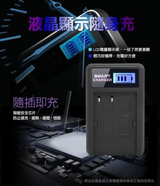 YHO 單槽 液晶顯示充電器(Micro輸入) for Canon BP-511,BP-511A,BP-512,BP-514