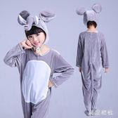兒童動物表演服新大象cos卡通幼兒園男女寶寶舞蹈演出服裝 QQ30096『東京衣社』
