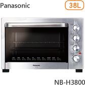 【靜態展示機】Panasonic 國際牌 NB-H3800 烤箱 38L 公司貨