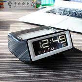 鬧鐘時鐘創意LED桌面電子時鐘溫度夜光鐘貪睡鬧鐘床頭時鐘全館免運下殺75折